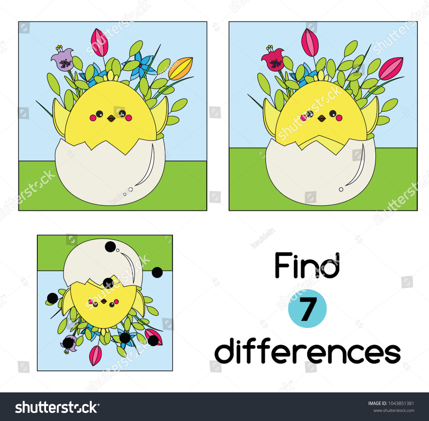 Find Differences Educational Children Game Answer Stock Vector ...