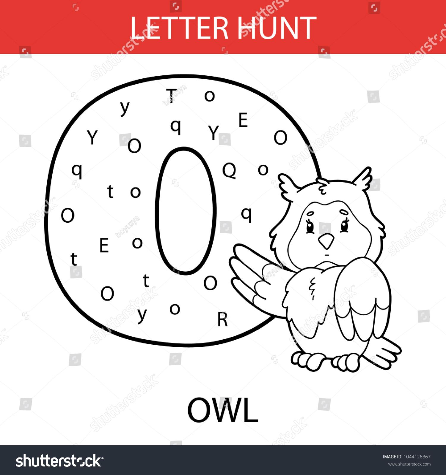 Vector Illustration Printable Kids Alphabet Worksheets Stock Vector