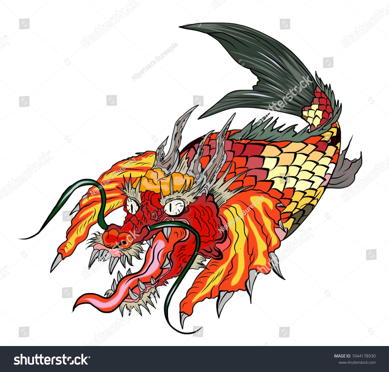 Hand Drawn Koi Fish Dragon Head Japanese Stock Vector 1044178930 ...
