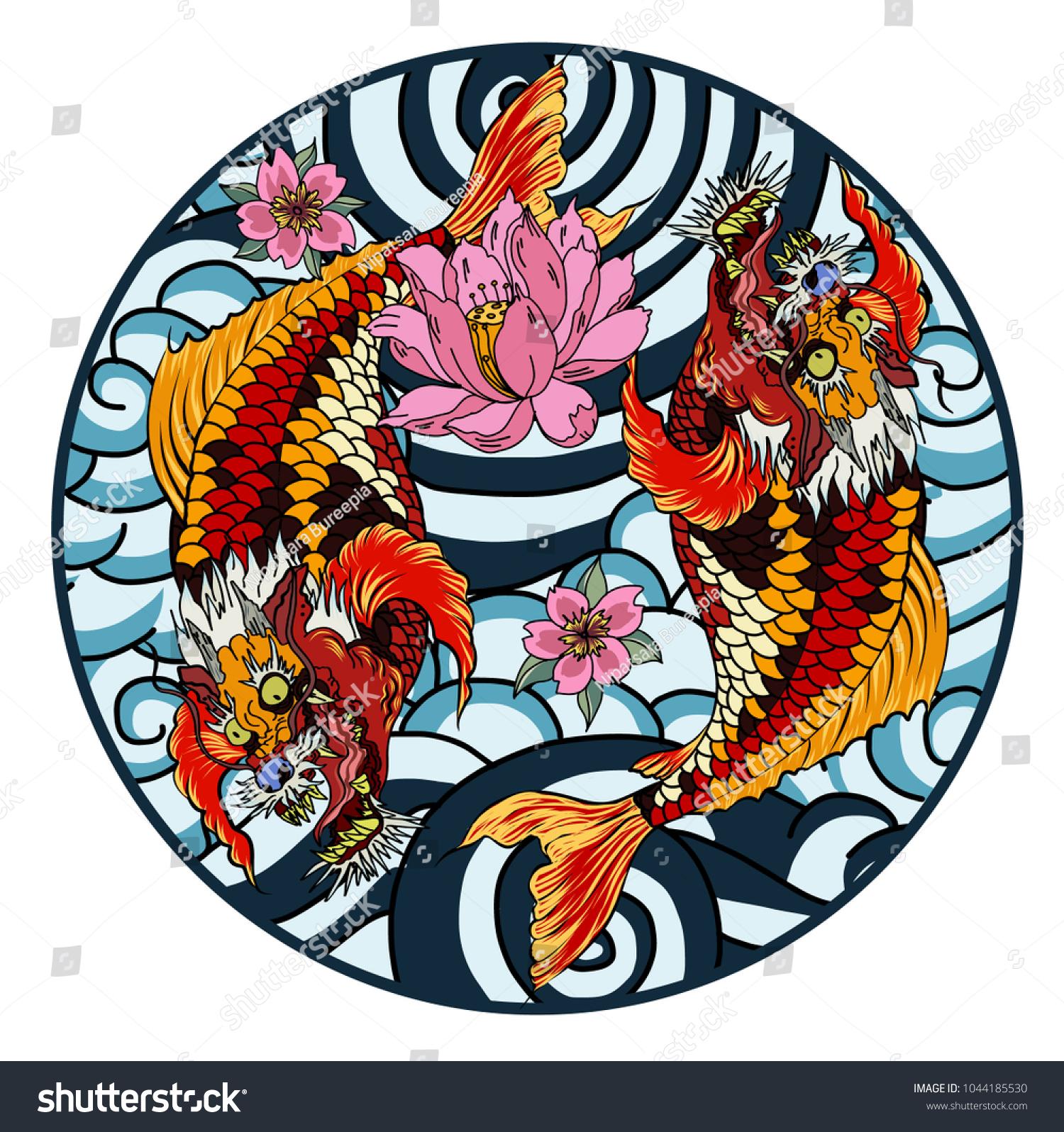 Tattoo Design Koi Dragon Cherry Blossom Stock Vector 1044185530 ...