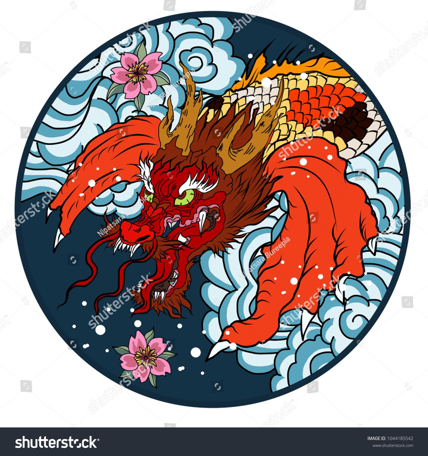 Tattoo Design Koi Dragon Cherry Blossom Stock Vector 1044185542 ...