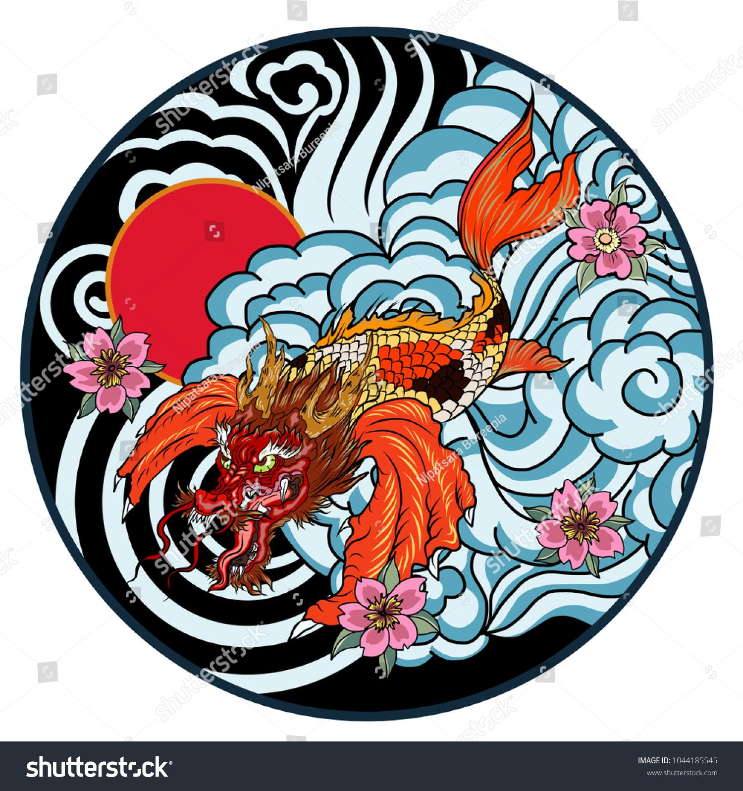Tattoo Design Koi Dragon Cherry Blossom Stock Vector 1044185545 ...