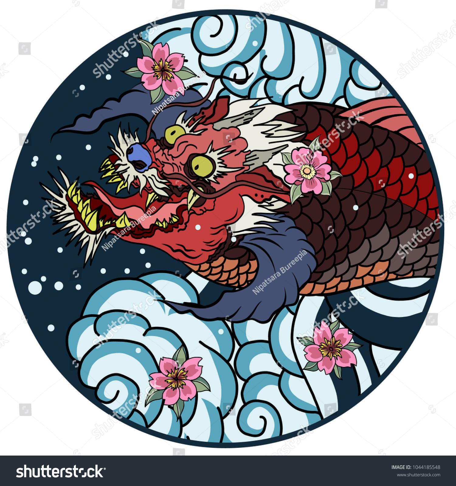 Tattoo Design Koi Dragon Cherry Blossom Stock Vector 1044185548 ...