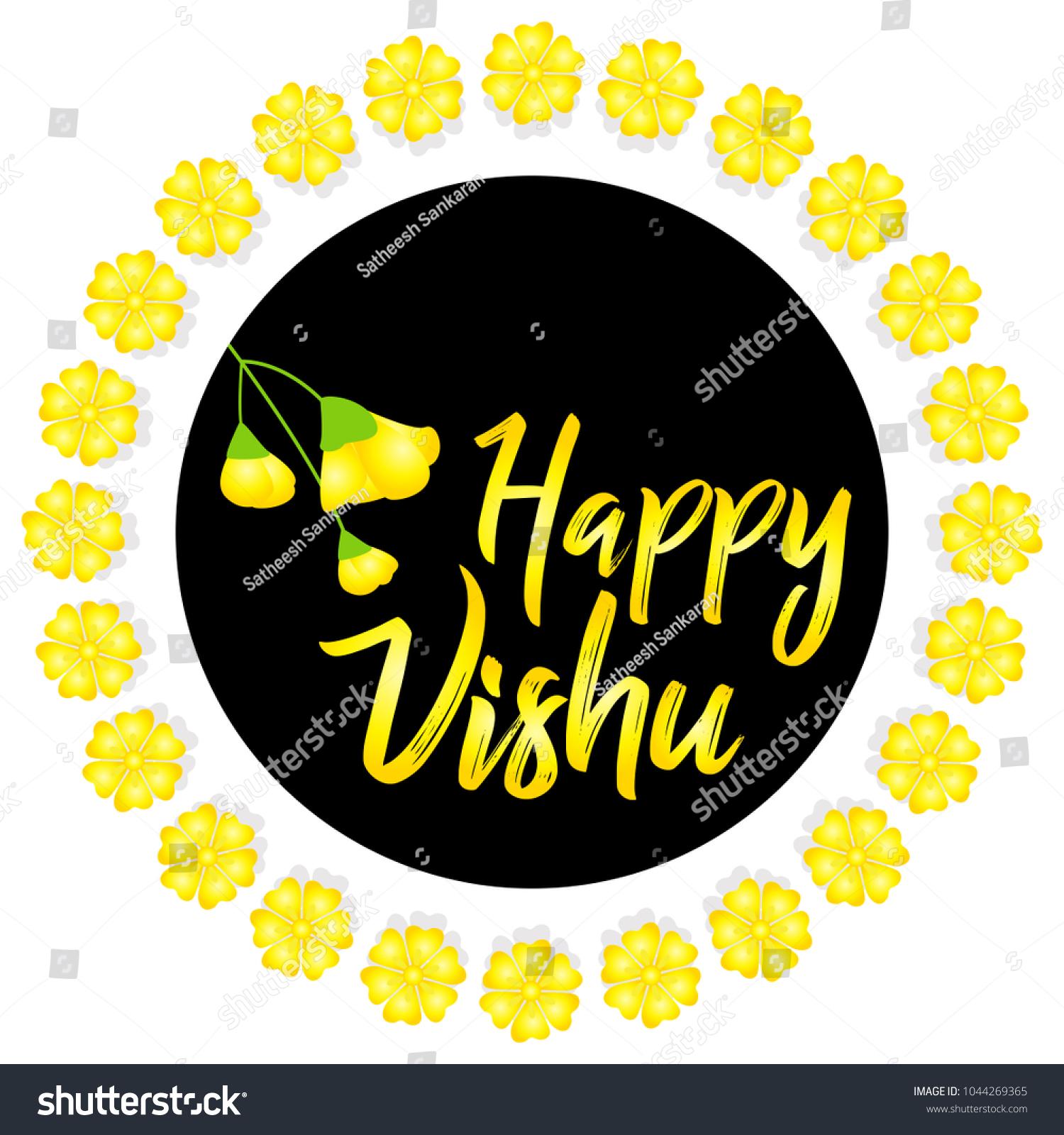 Creative Vector Illustration Hindu Festival Vishu Stock Vector