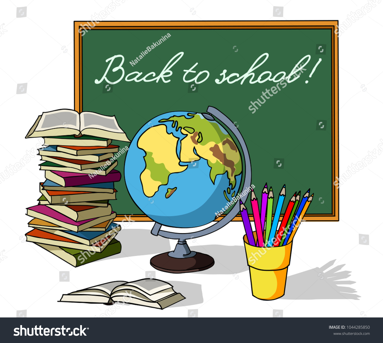 Back School Frame Your Text School Stock Vector (2018) 1044285850 ...