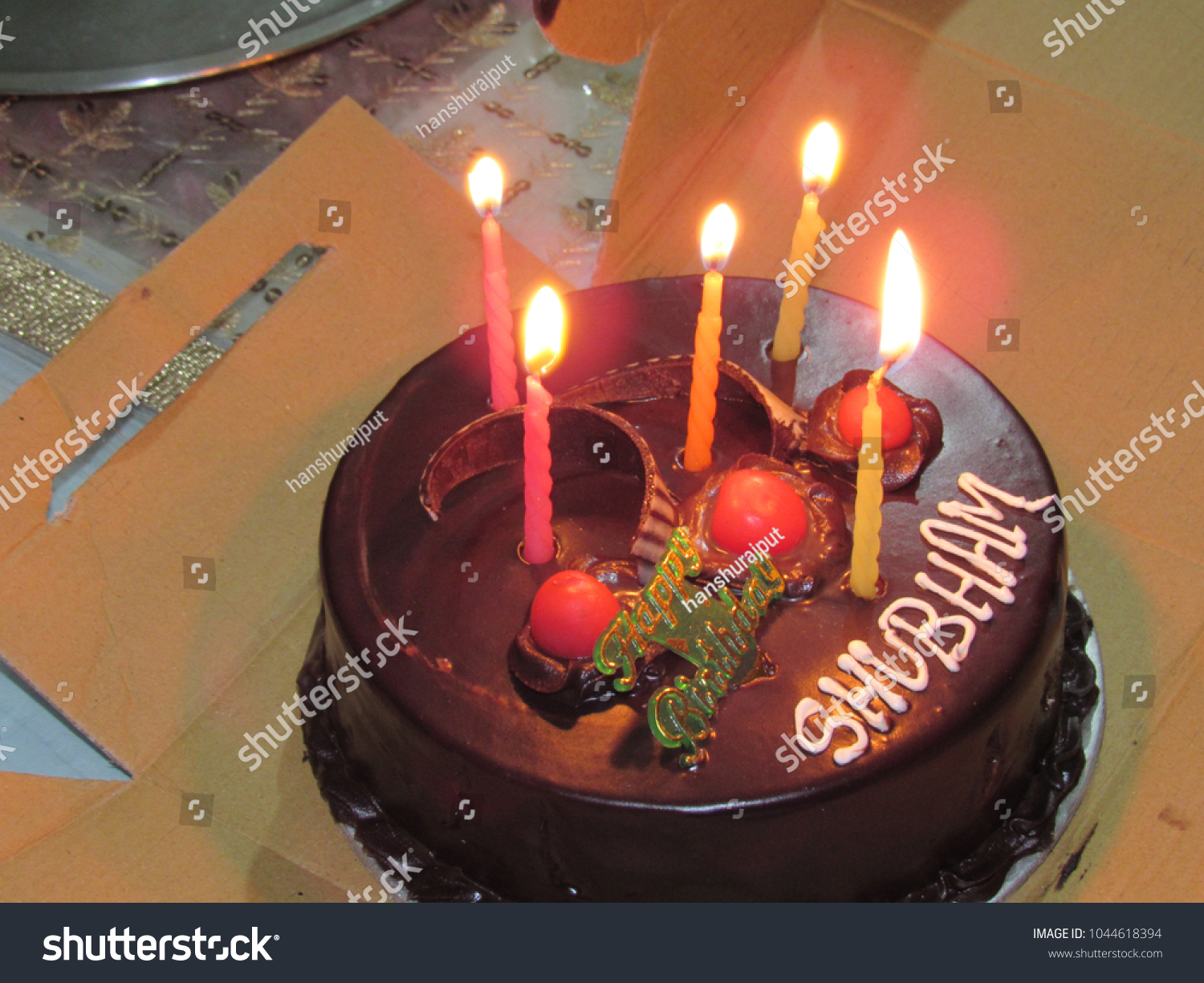 Brilliant Birthday Cake Having Name Shubham Stock Photo Edit Now 1044618394 Personalised Birthday Cards Epsylily Jamesorg