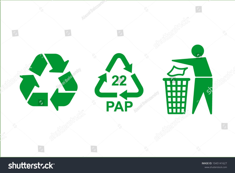 Universal Recycling Symbol International Symbol Used Stock Vector
