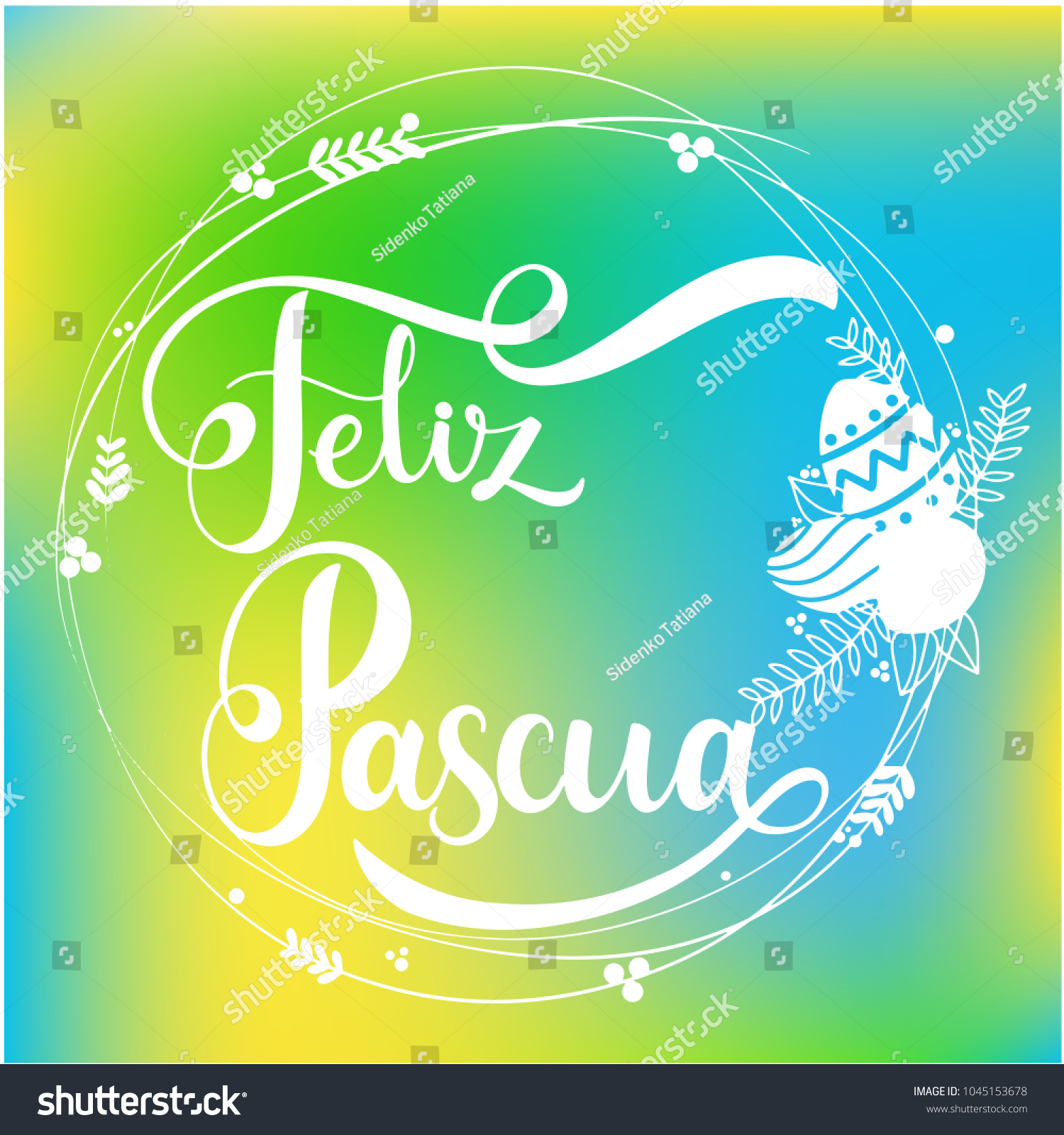 Feliz Pascua Colorful Lettering Happy Easter Stock Vector 1045153678