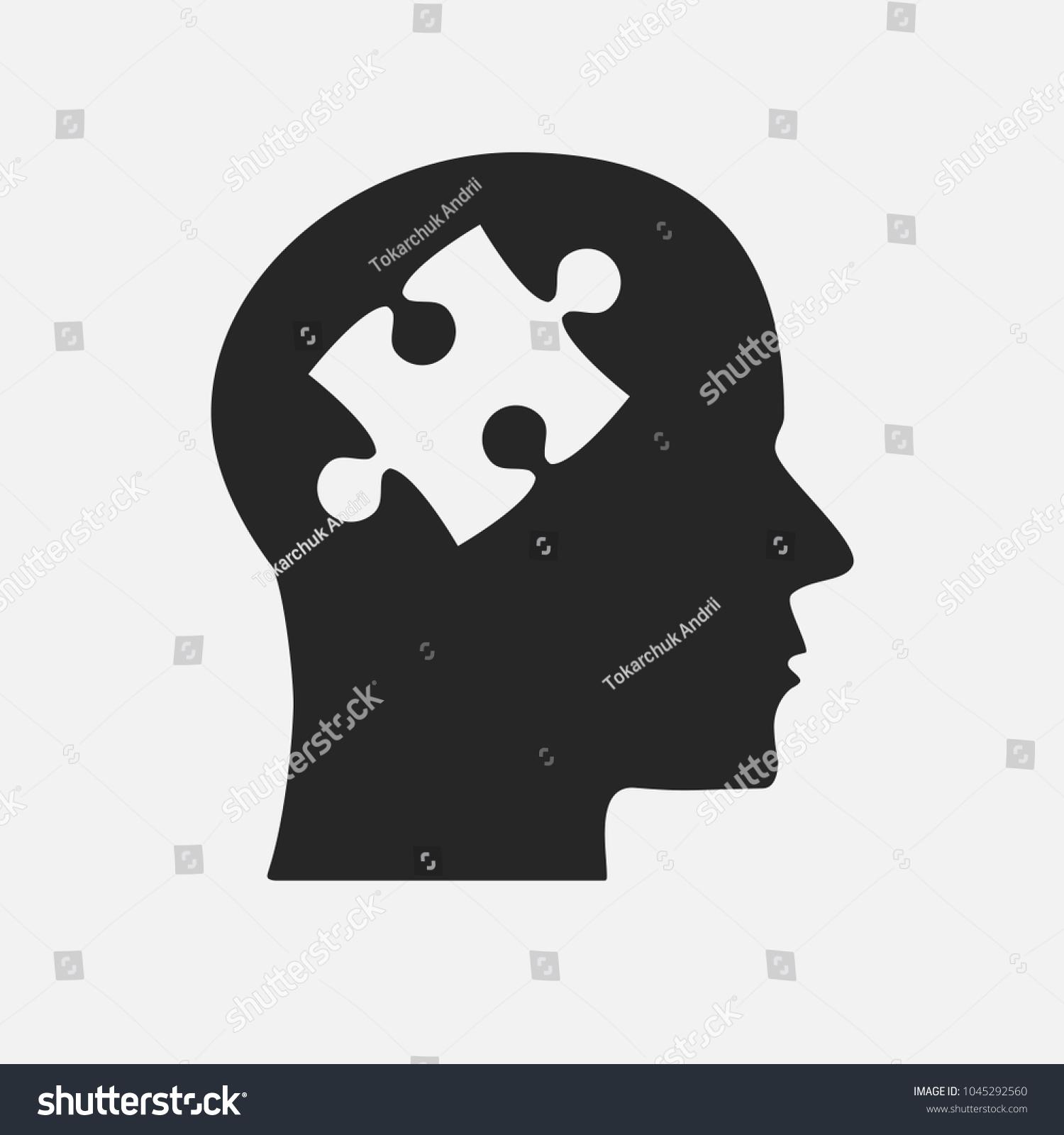 Grey Puzzle Piece Silhouette Head Vector Stock Vector 1045292560 ...