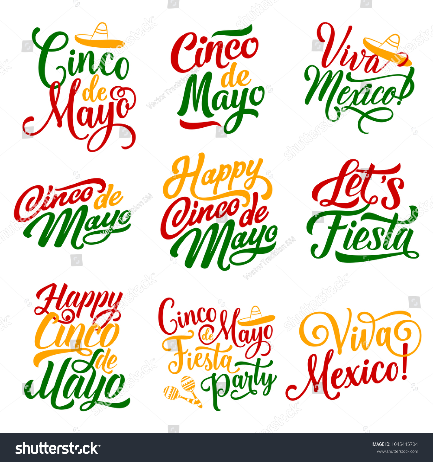 Cinco De Mayo Mexican Holiday Party Stock Vector Royalty Free