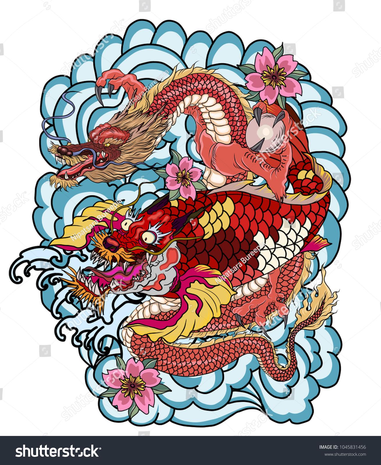 Dragon koi dragon lotus flower tattoopeach stock vector 2018 dragon with koi dragon and lotus flower tattooach with sakura and plum flower on izmirmasajfo