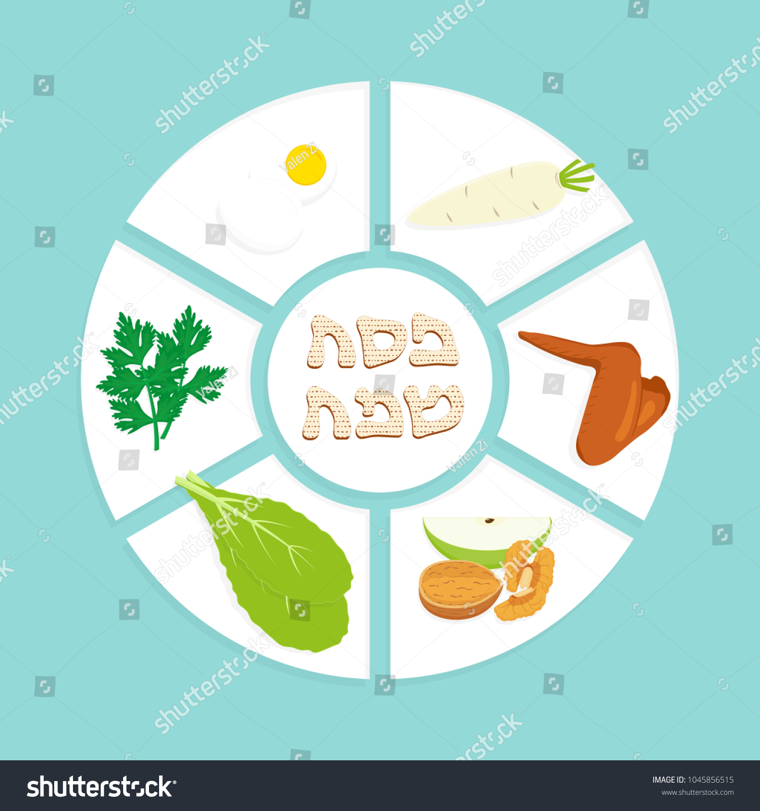 Passover Seder Plate Holiday Symbolic Foods Stock Vector Royalty
