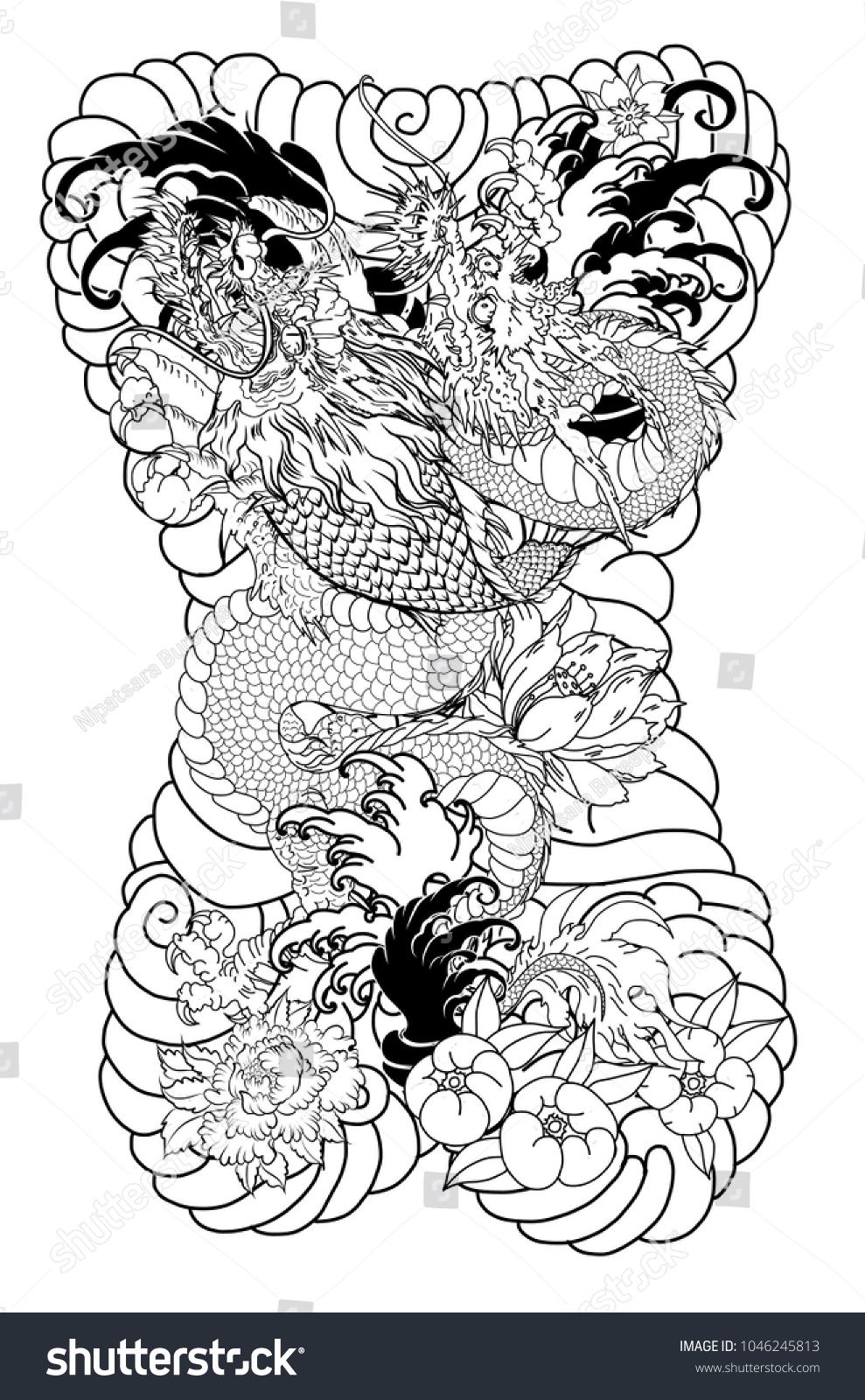 Silhouette Dragon Koi Dragon Fish Lotus Stock Vector Royalty Free
