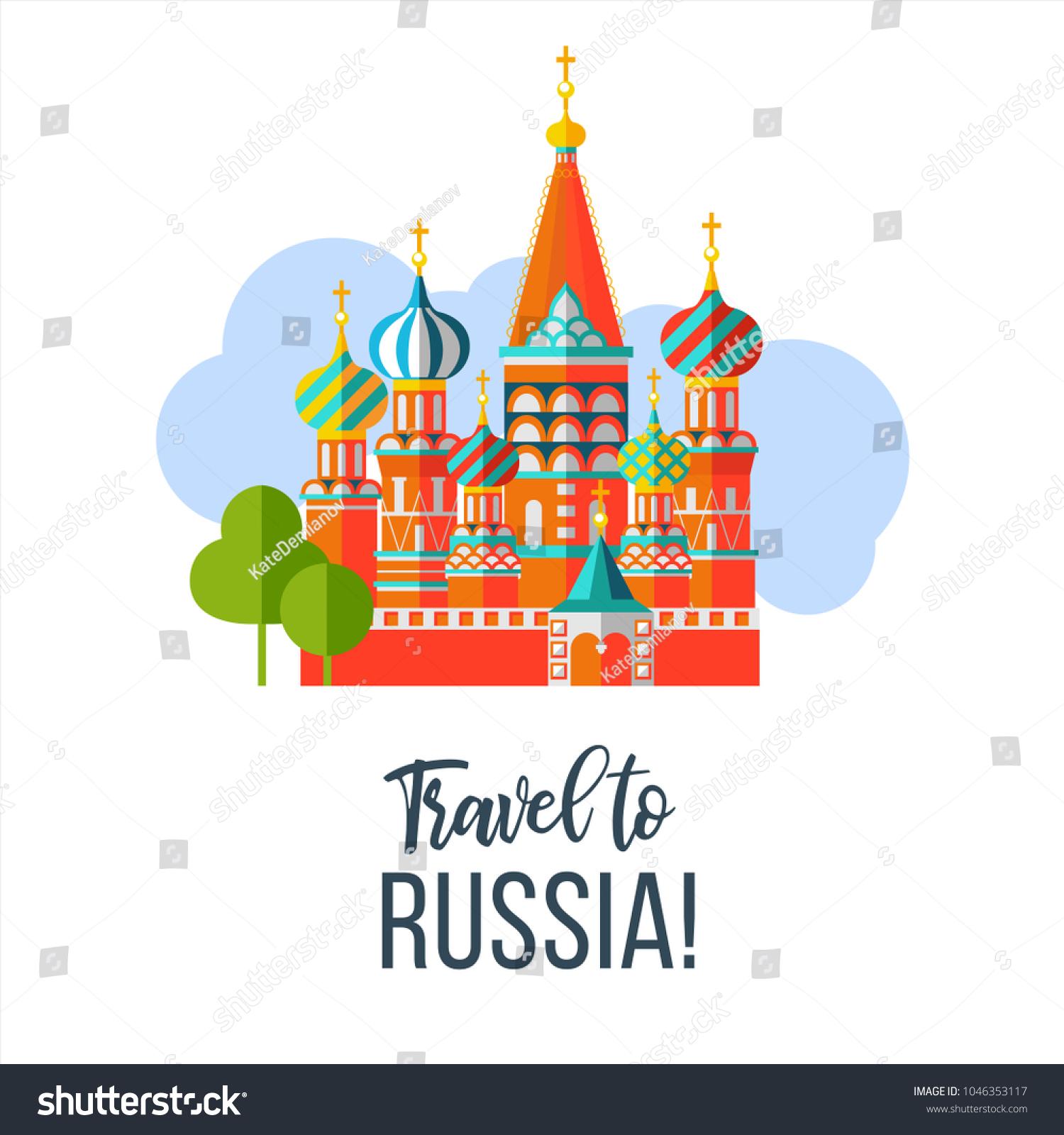 Russian Kremlin St Basils Cathedral Russian Stock Vector Royalty