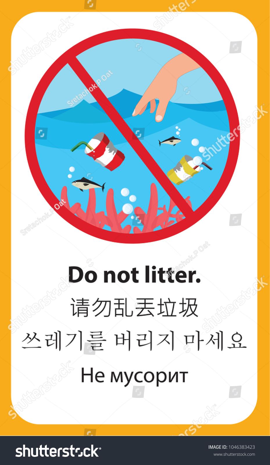 Symbol Environment Protection International Seaocean Please Stock