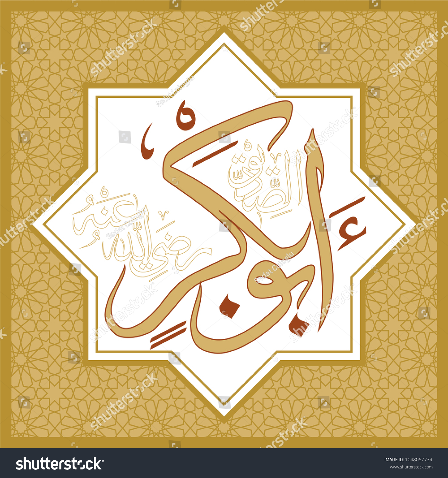 Excellent Islamic Wall Decoration Images - The Wall Art ...