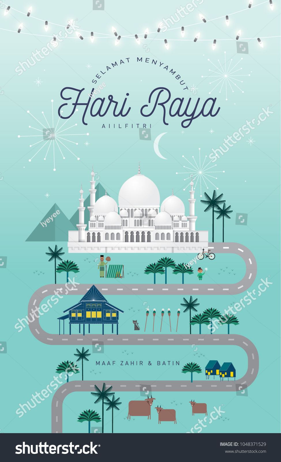 Hari Raya Journey Greetings Template Vectorillustration Stock Vector
