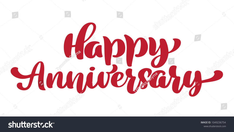 Happy Anniversary Greeting Card Vector Vintage Stock Vector Royalty