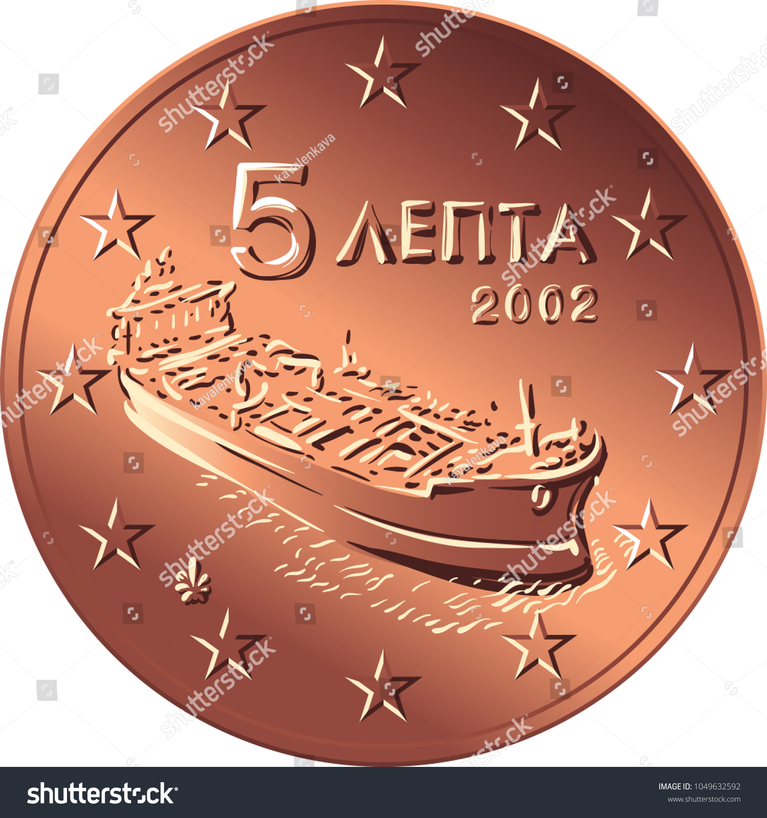 Greek Money Bronze Coin Five Euro Stock Vector 1049632592 Shutterstock