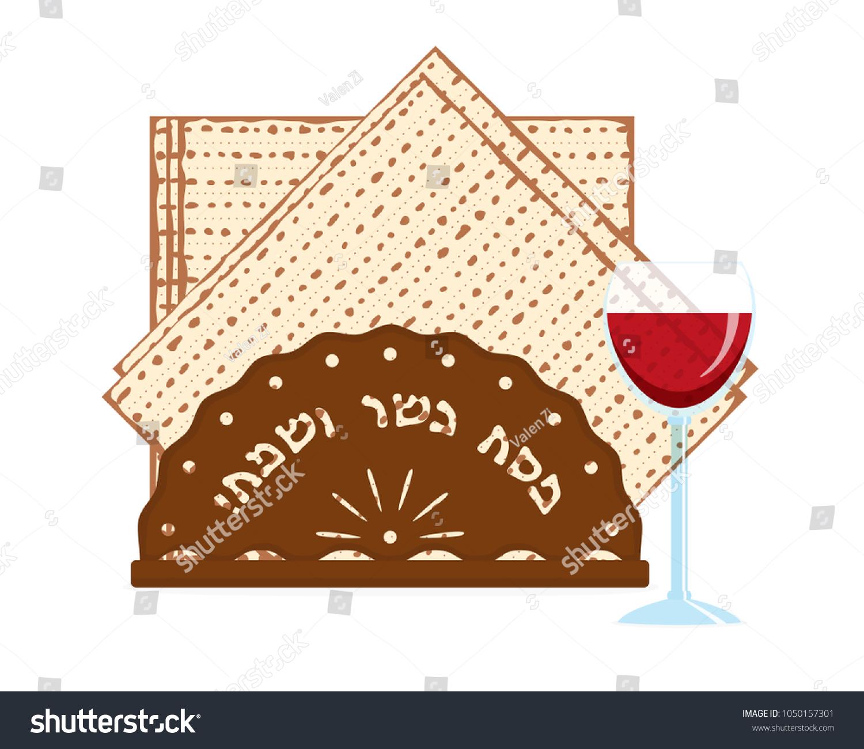 Jewish Holiday Passover Matzah Matzo Unleavened Stock Vector