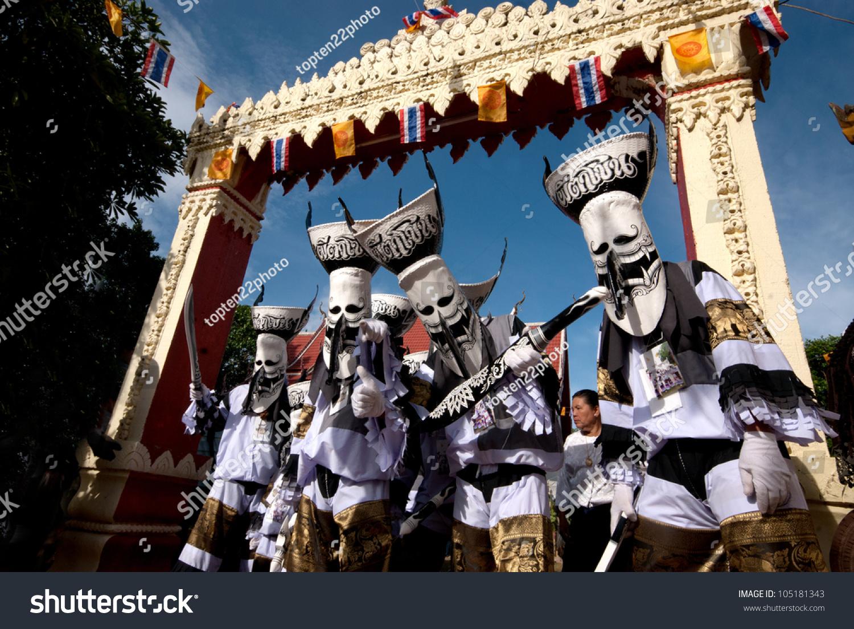 Loei Thailand  city photo : LOEI ,THAILAND JULY 1: Ghost Festival Phi Ta Khon is a type of ...