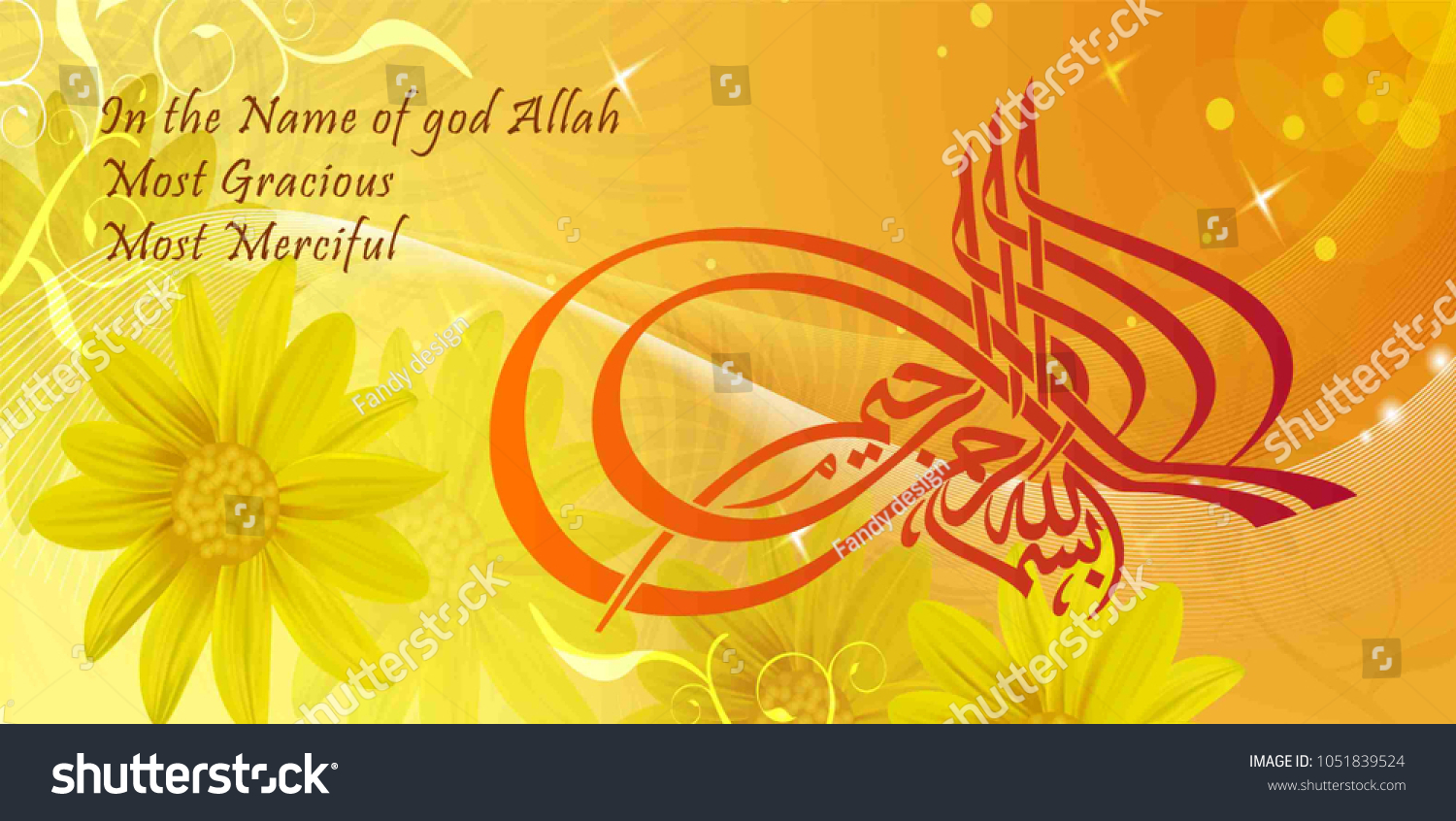 Stylish Floral Background Invitation Yellow Flower Stock Vector