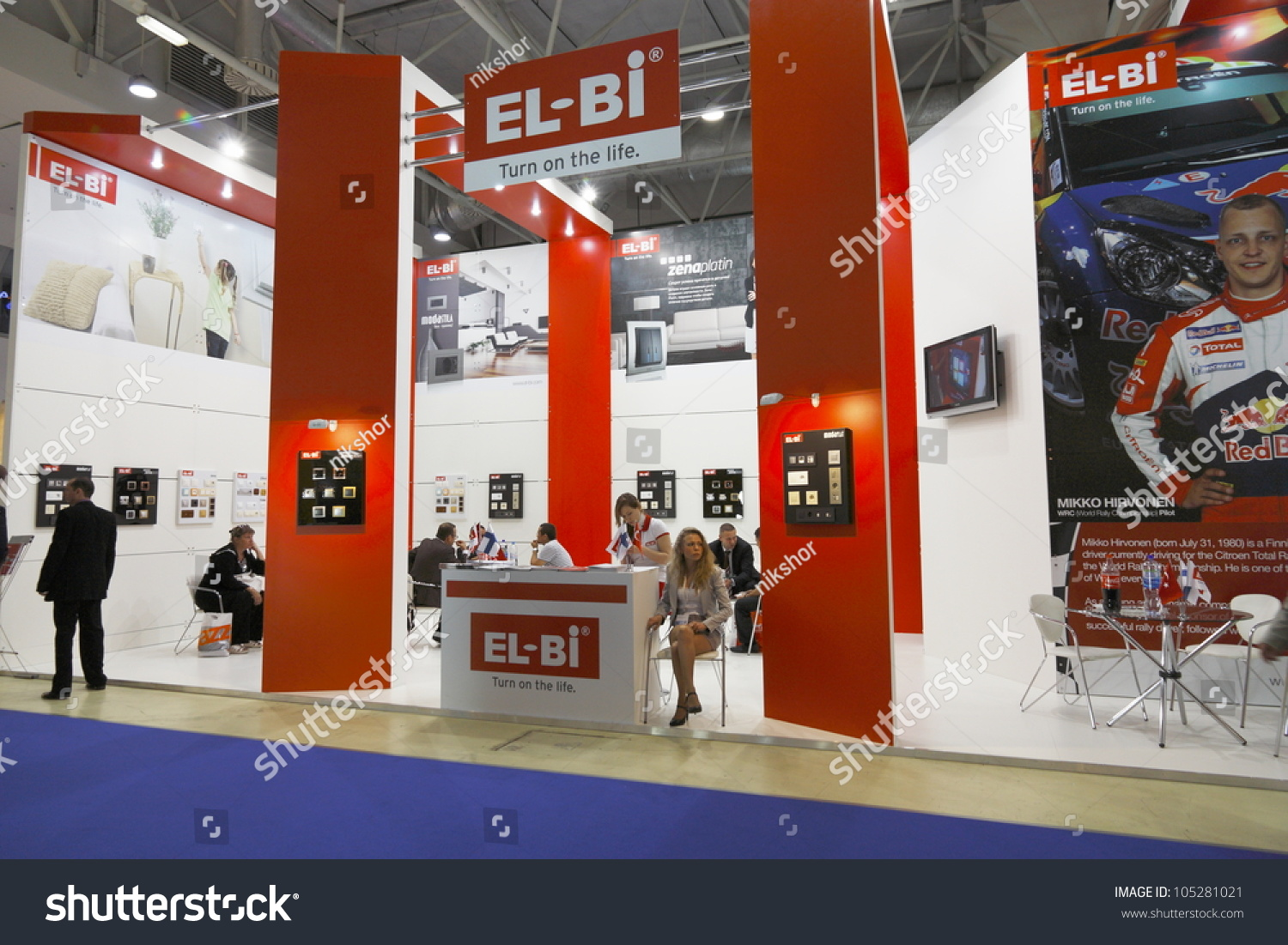 Moscowjune 15 Turkeys Stand Elbi Electric Producing Stock Photo Wiring Accessories Moscow June 15turkeys El Bi And A