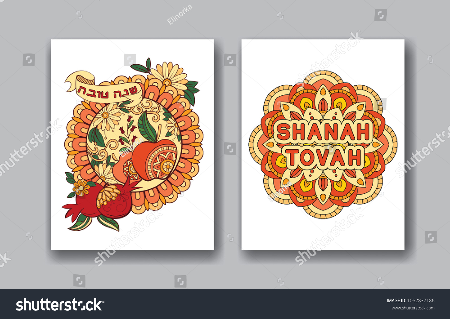 Rosh Hashanah Jewish New Year Greeting Stock Vector 1052837186