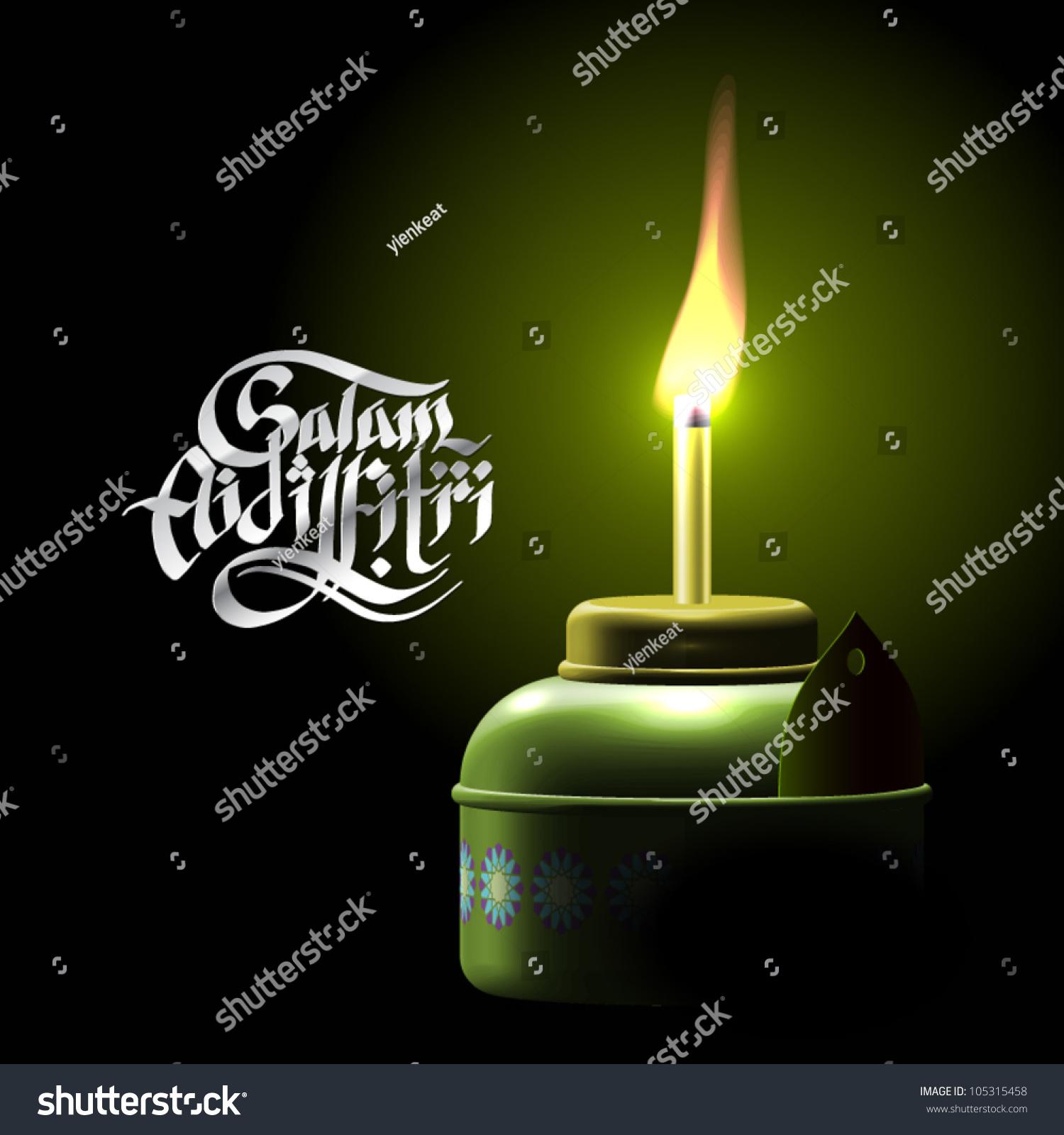 Vector Muslim Oil Lamp Pelita Translation Stock Vector Hd Royalty