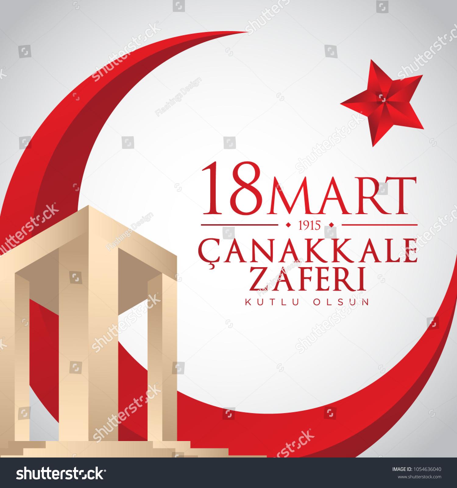 Vector Illustrationbackground Turkish National Holiday March 181915 ...