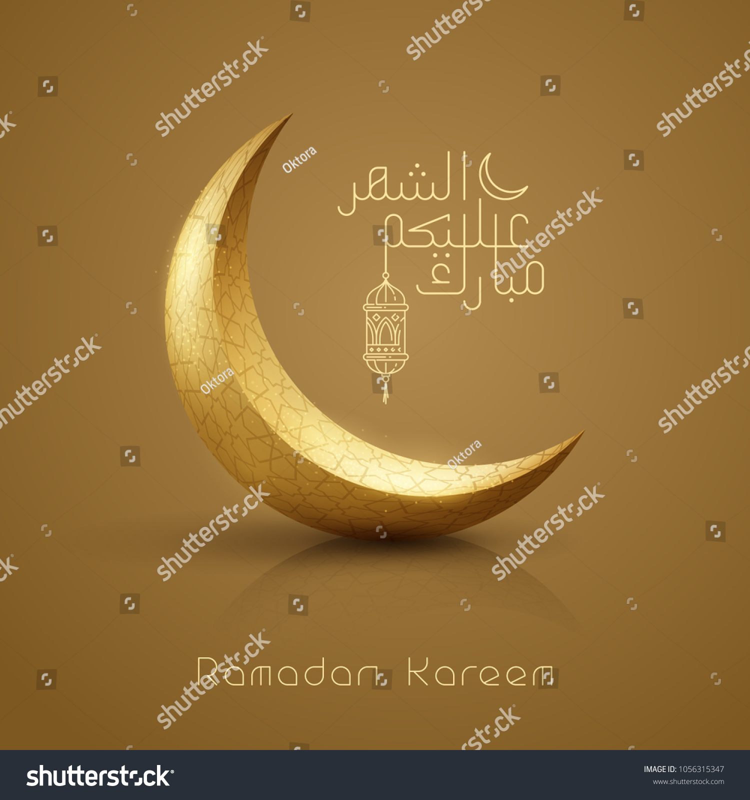 Ramadan Kareem greeting background islamic symbol crescent with arabic pattern - line calligraphy and lantern #1056315347
