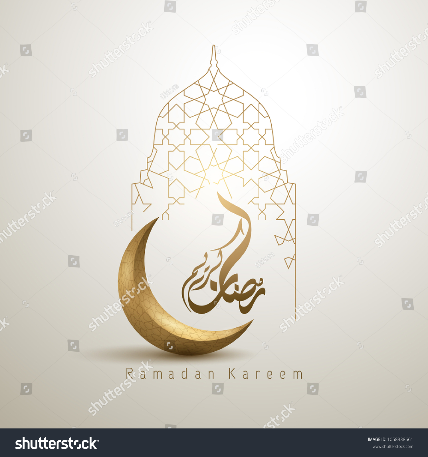 Ramadan Kareem islamic design crescent moon and mosque dome silhouette with arabic pattern and calligraphy #1058338661