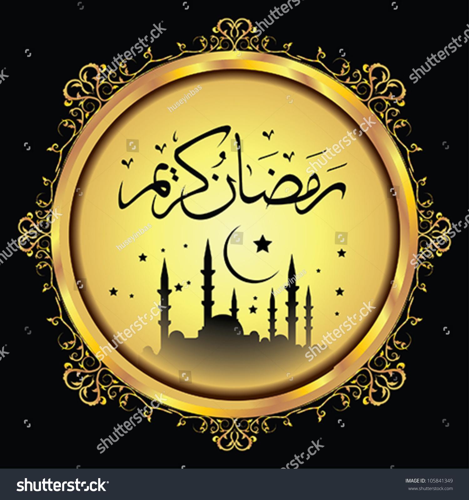 Ramadan greetings arabic script islamic greeting stock vector ramadan greetings in arabic script an islamic greeting card for holy month of ramadan kareem kristyandbryce Images