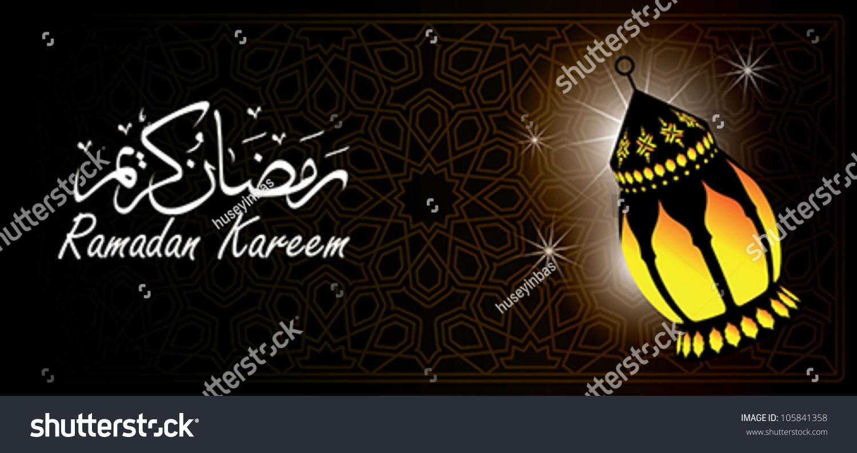 Ramadan greetings arabic script islamic greeting stock vector ramadan greetings in arabic script an islamic greeting card for holy month of ramadan kareem kristyandbryce Choice Image