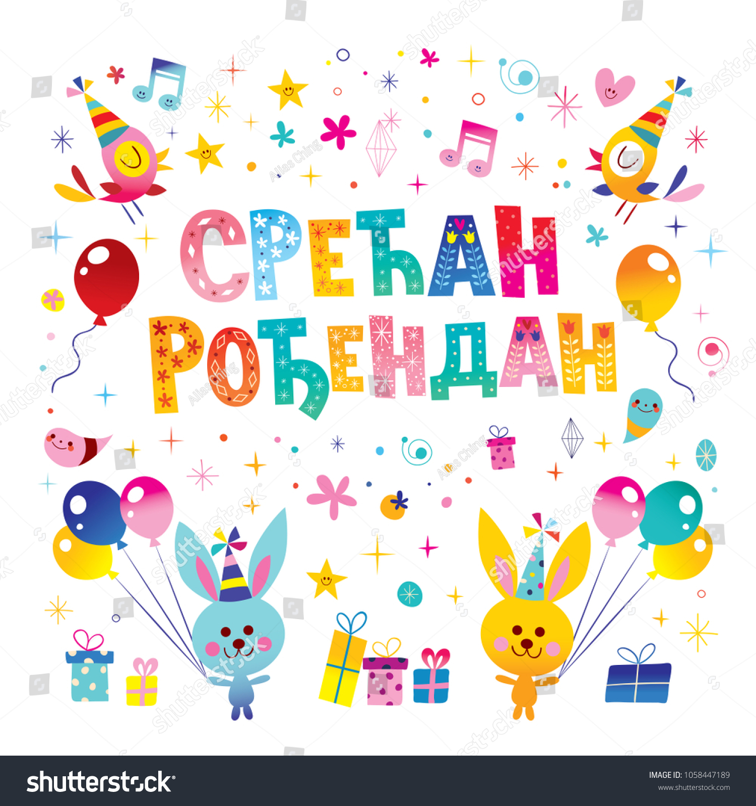happy birthday in serbian Happy Birthday Serbian Kids Greeting Card Stock Vector (Royalty  happy birthday in serbian