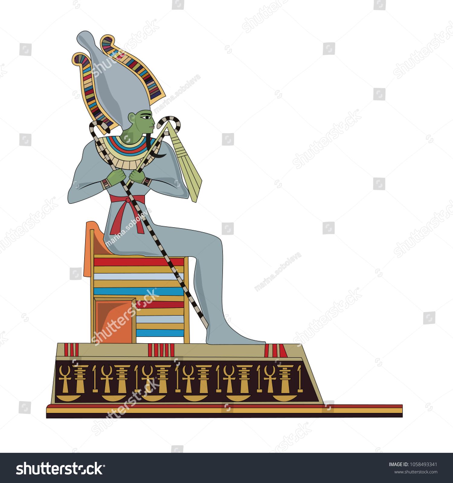 Osiris Egyptian Ancient Symbol Isolated Figure Stock Vector Royalty