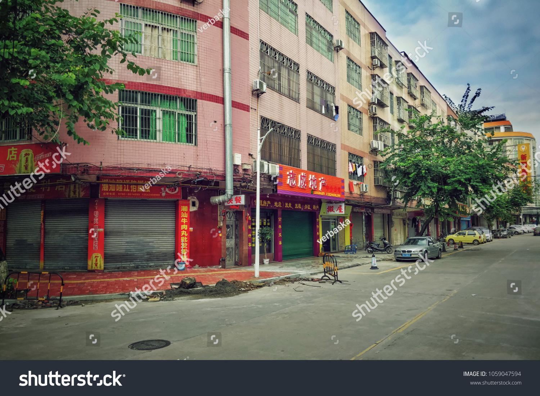 Guangdong china Yunfu