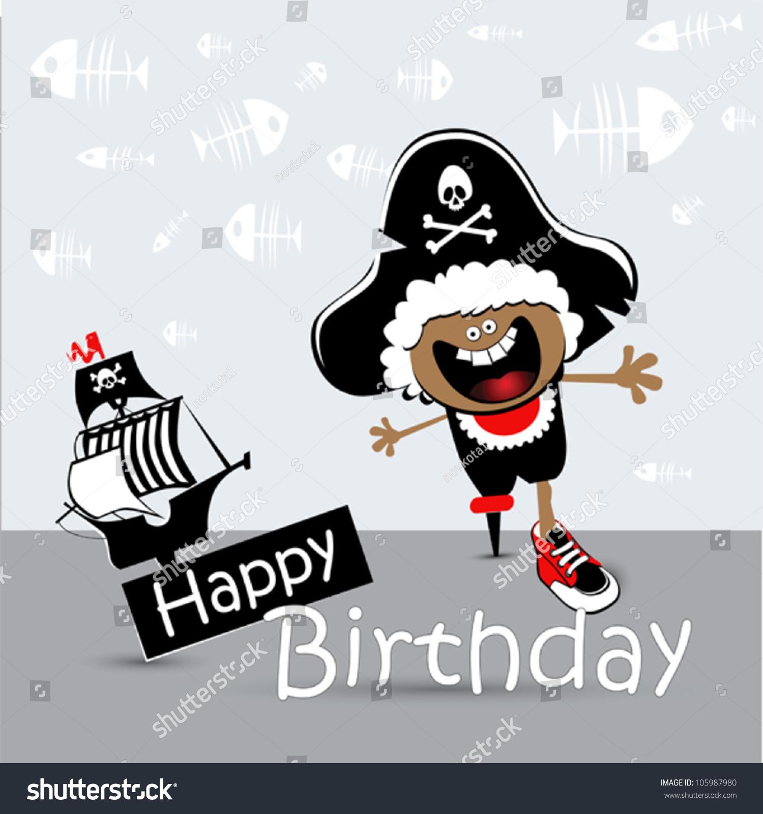 Поздравление с днем рождения на пиратской вечеринке