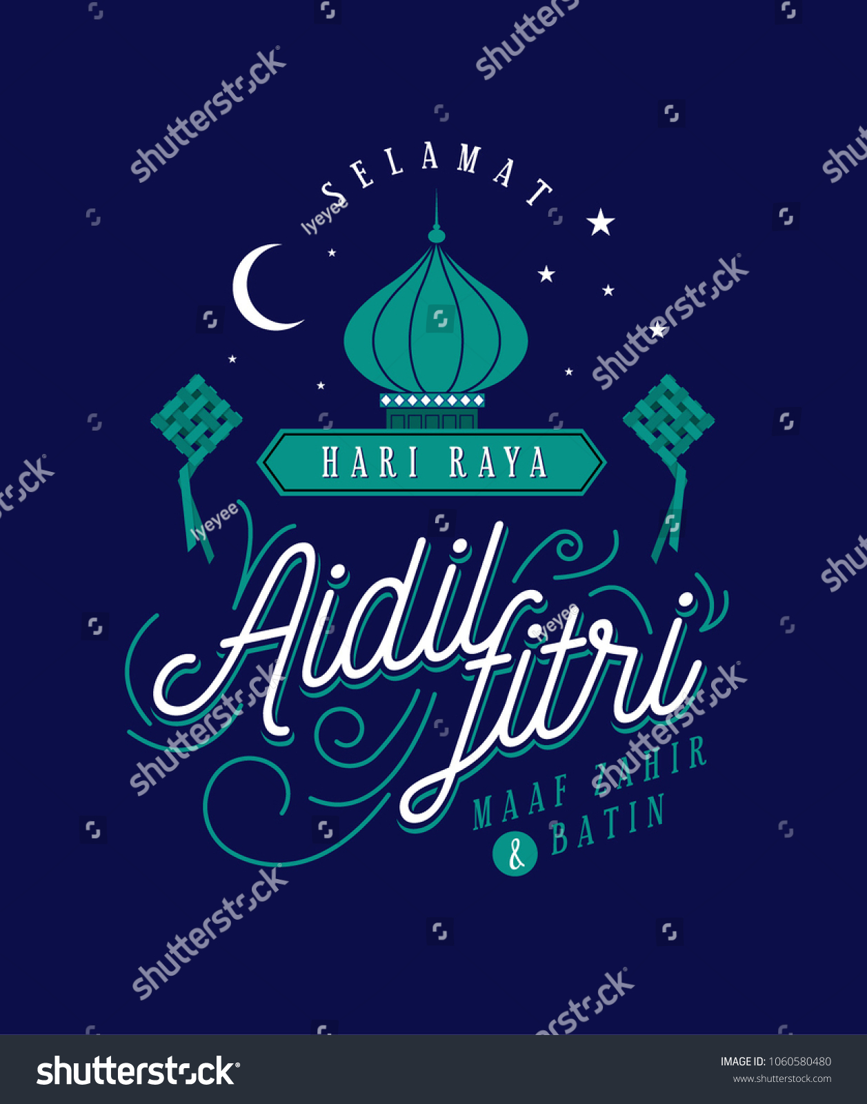 Hipster Hari Raya Greetings Template Vectorillustration Stock Vector