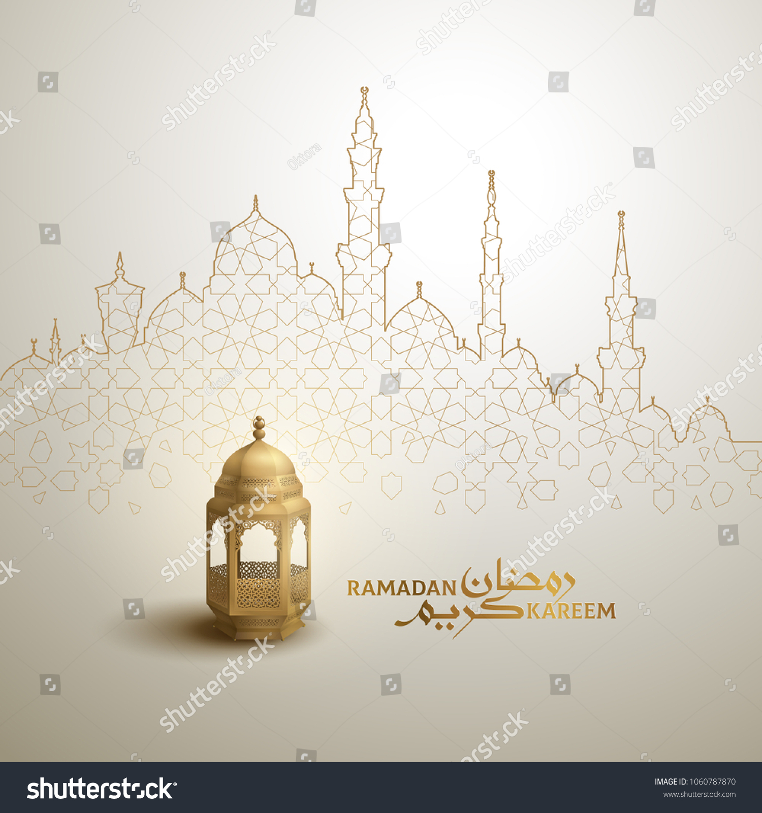 Ramadan Kareem arabic calligraphy greeting design islamic line mosque dome with classic pattern and lantern #1060787870