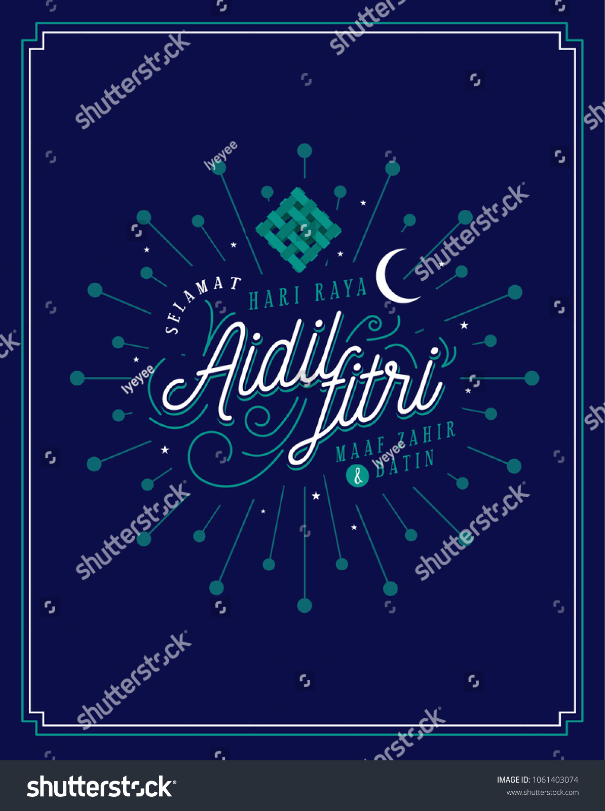 Typography Fireworks Hipster Hari Raya Greetings Stock Vector