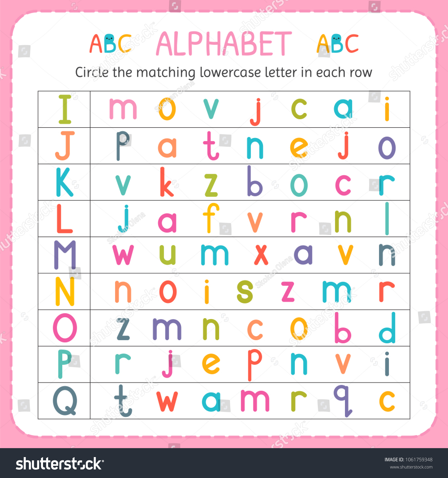 Circle Matching Lowercase Letter Each Row Stock Vector Royalty Free