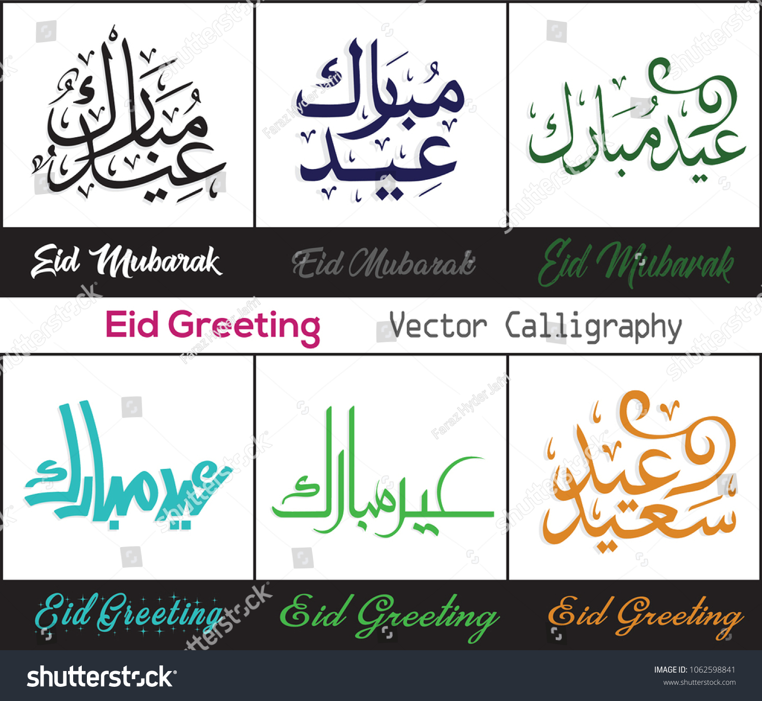Greeting In English Images Greetings Card Design Simple