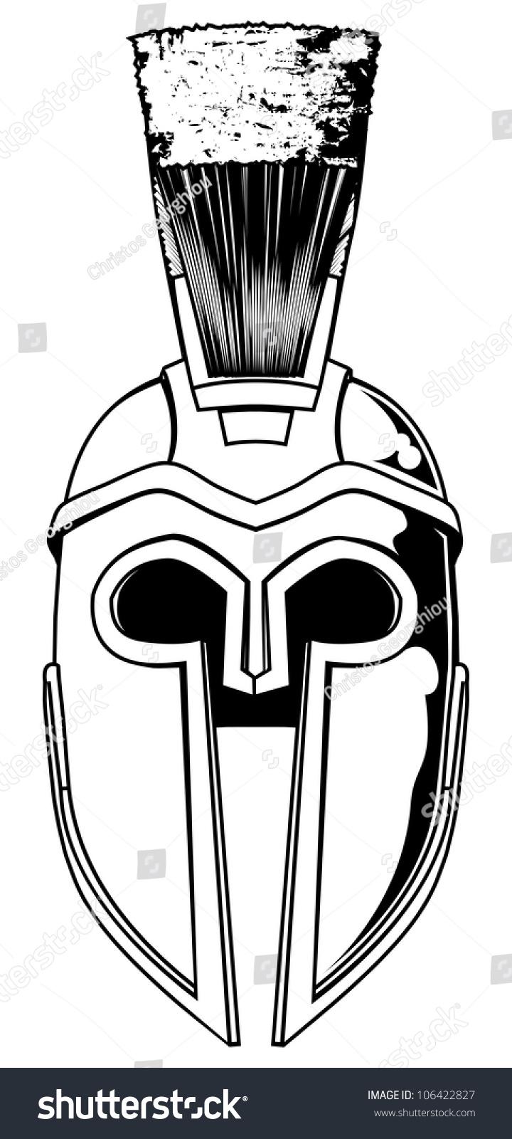 Greek Helmet Front View