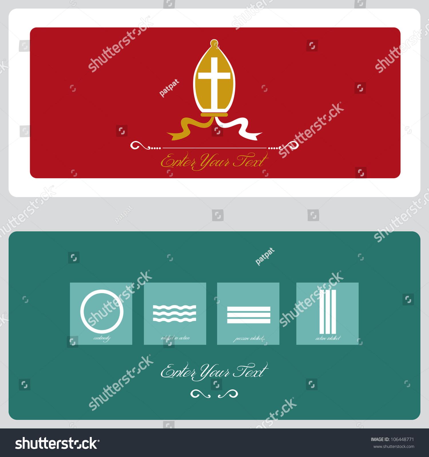 Religion invitation cards stock vector 106448771 shutterstock religion invitation cards stopboris Images
