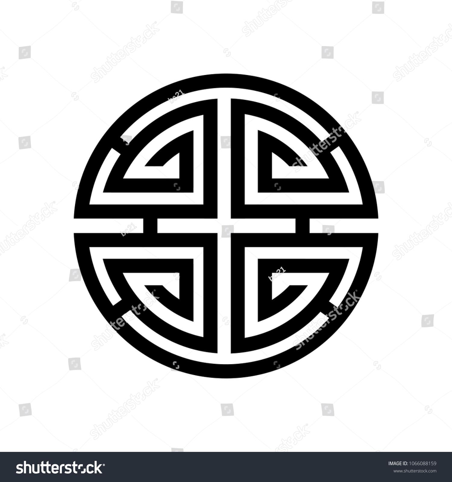 Shou Symbol Longevity Means Good Health Stock Vector Royalty Free