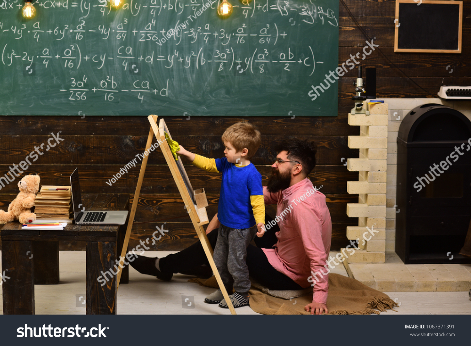 Teacher Little Student Learning Math Daddy Stock Photo 1067371391 ...