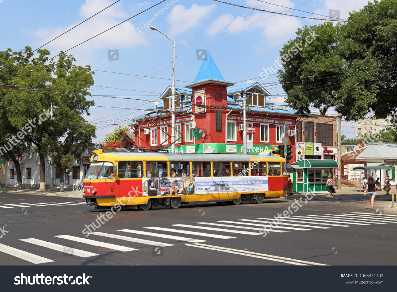 Krasnodar Russia August 18 2015 Tram Stock Photo Edit Now 1068431102