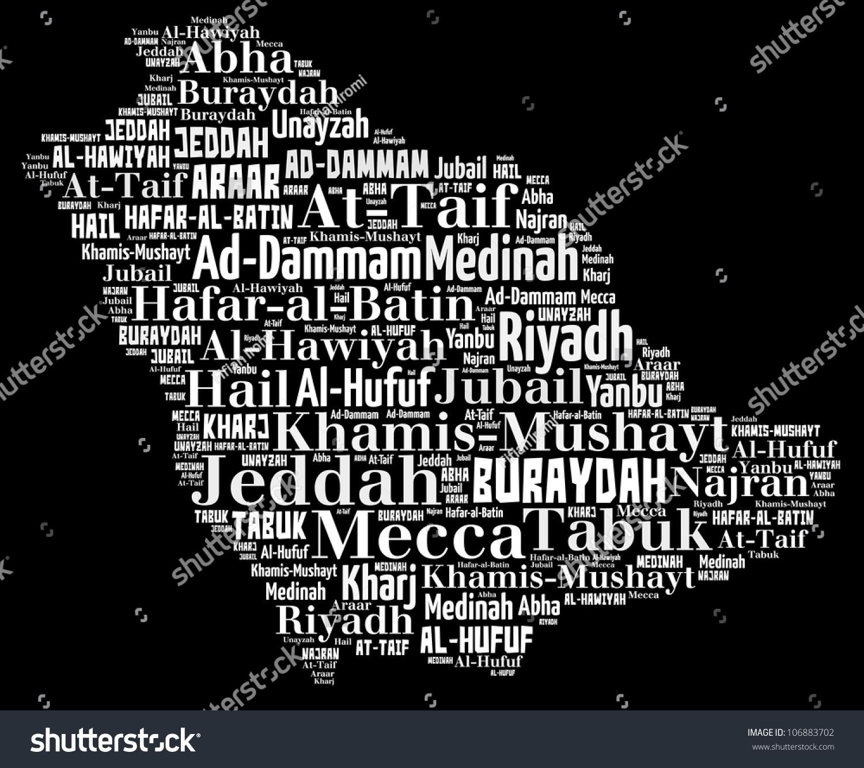 Saudi Arabia Map Words Cloud Larger Stock Illustration 106883702