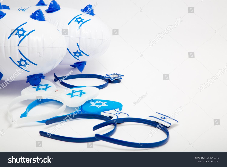 Israel Independence Day Toys National Symbols Stock Photo Image